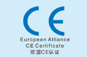 无锡易纯净化通过CE认证产品允售欧盟市场